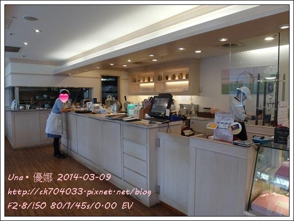 詩特莉太平洋SOGO百貨高雄店6