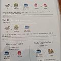 詩特莉太平洋SOGO百貨高雄店菜單1