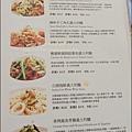 詩特莉太平洋SOGO百貨高雄店菜單2