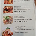 詩特莉太平洋SOGO百貨高雄店菜單3