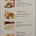 詩特莉太平洋SOGO百貨高雄店菜單6