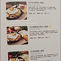 詩特莉太平洋SOGO百貨高雄店菜單5