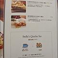 詩特莉太平洋SOGO百貨高雄店菜單7
