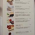 詩特莉太平洋SOGO百貨高雄店菜單8