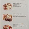 詩特莉太平洋SOGO百貨高雄店菜單9