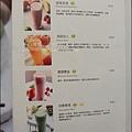 詩特莉太平洋SOGO百貨高雄店菜單10