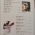 詩特莉太平洋SOGO百貨高雄店菜單11