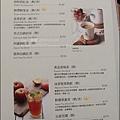 詩特莉太平洋SOGO百貨高雄店菜單12