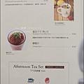 詩特莉太平洋SOGO百貨高雄店菜單13
