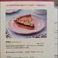 詩特莉太平洋SOGO百貨高雄店菜單14