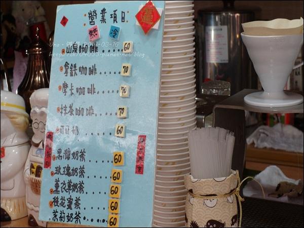 平溪咖啡2