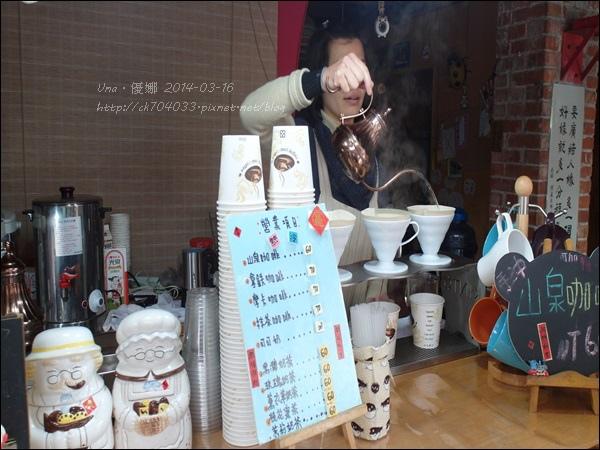 平溪咖啡4