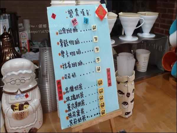 平溪咖啡5