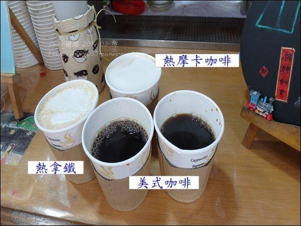 平溪咖啡7