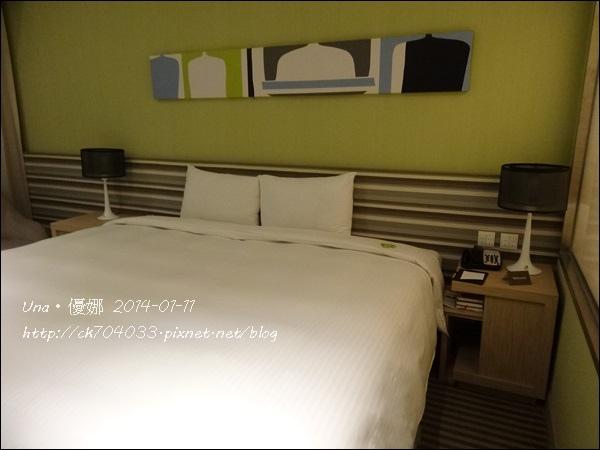 成旅晶贊飯店1