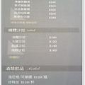 繆斯人文咖啡館菜單2