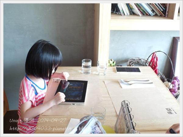藤間創意料理餐廳10