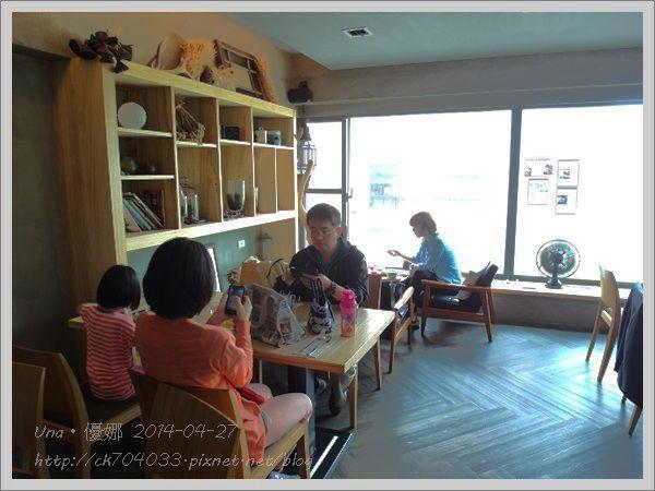 藤間創意料理餐廳4