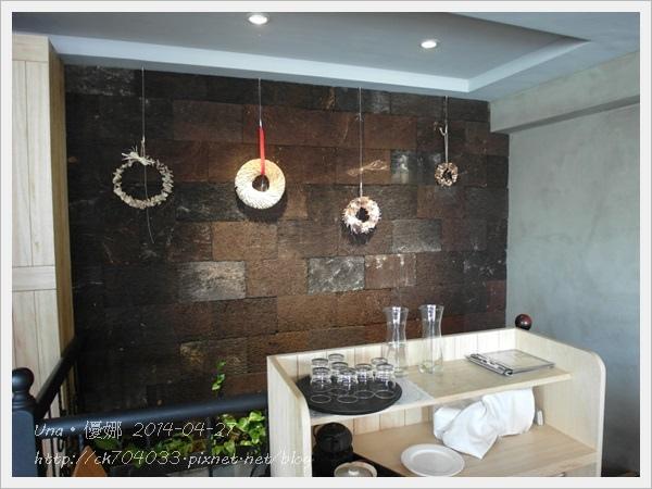 藤間創意料理餐廳6