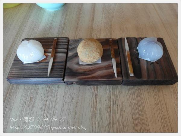 藤間創意料理餐廳-生果子1