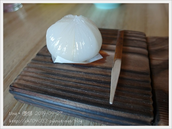 藤間創意料理餐廳-生果子2