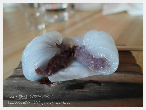 藤間創意料理餐廳-生果子7