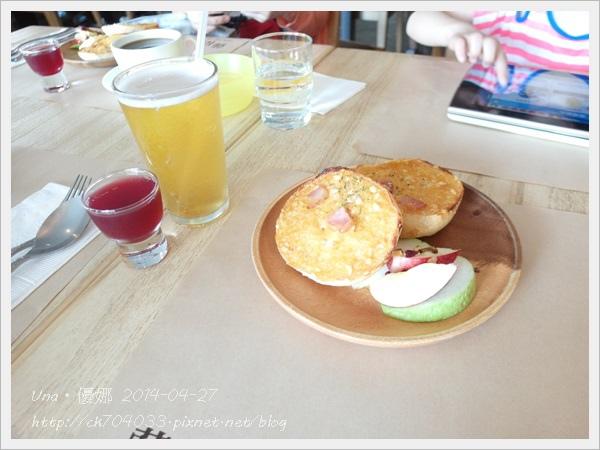 藤間創意料理餐廳-前菜1