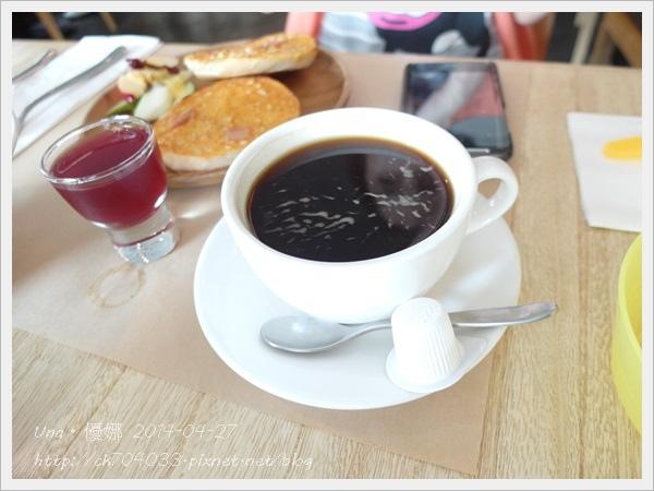 藤間創意料理餐廳-附餐咖啡