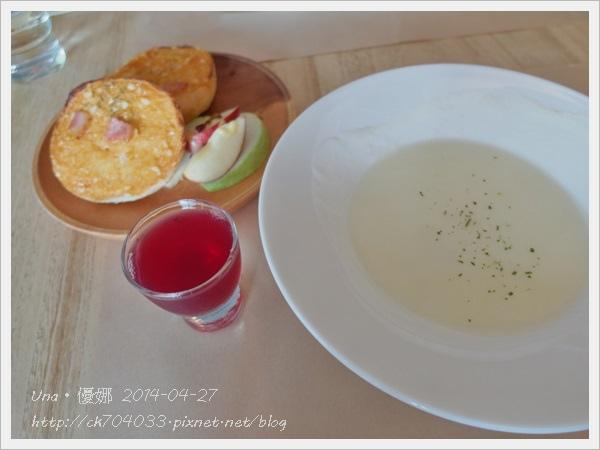 藤間創意料理餐廳-前菜湯品水果醋