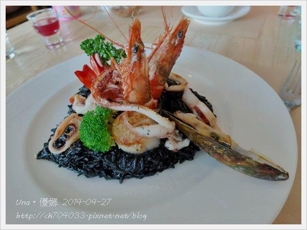 藤間創意料理餐廳-墨魚汁大蝦干貝海鮮總匯燉飯1