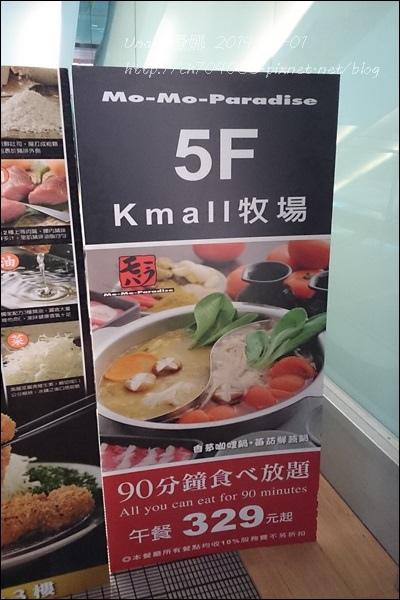 五鐵秋葉原7.JPG