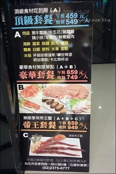 嗆頂級麻辣鴛鴦鍋北車店(五鐵秋葉原)3.JPG