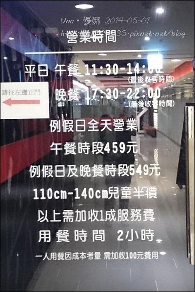 嗆頂級麻辣鴛鴦鍋北車店(五鐵秋葉原)4.jpg