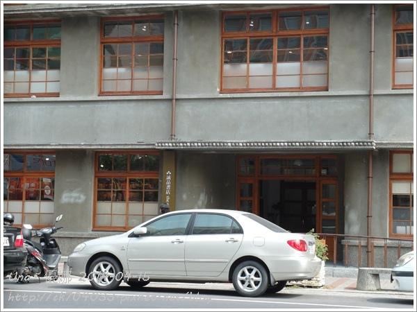 虎尾合同廳舍3