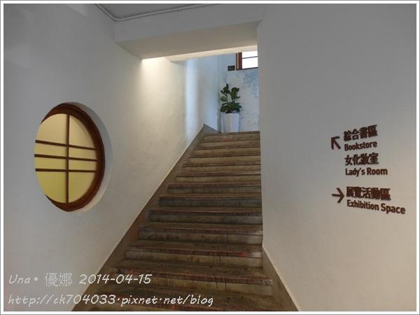 虎尾合同廳舍9