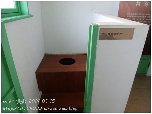 雲林布袋戲館-拘留所8