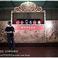 雲林布袋戲館-金光大戲院3