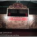 雲林布袋戲館-金光大戲院2