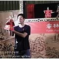 雲林布袋戲館-金光大戲院4