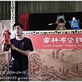 雲林布袋戲館-金光大戲院5