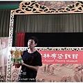 雲林布袋戲館-金光大戲院9