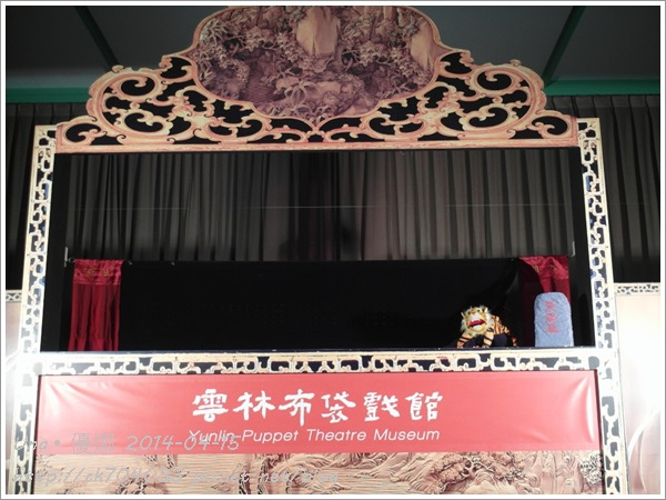 雲林布袋戲館-金光大戲院10