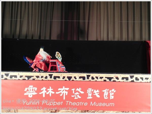 雲林布袋戲館-金光大戲院11