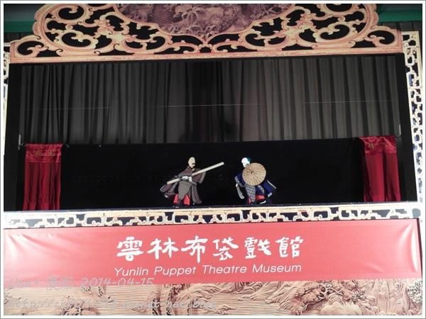 雲林布袋戲館-金光大戲院12