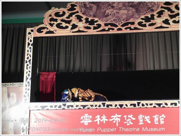 雲林布袋戲館-金光大戲院14