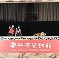 雲林布袋戲館-金光大戲院15