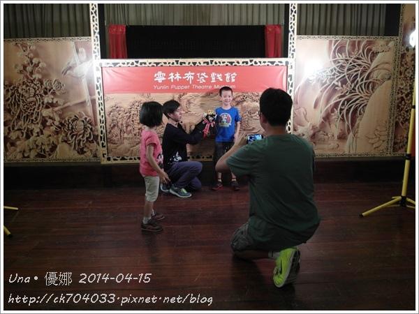 雲林布袋戲館-金光大戲院16