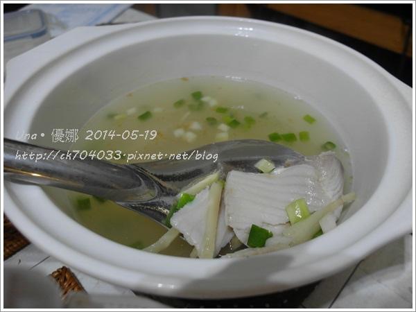 1030519煮晚餐 ~ 魚片湯