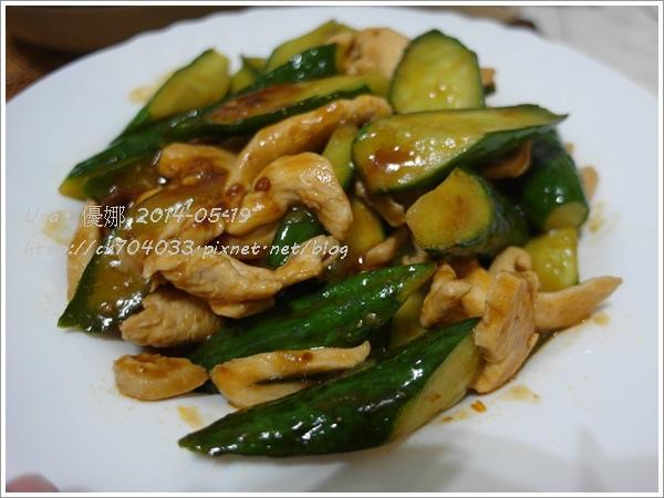 1030519煮晚餐 ~ 辣炒雞柳