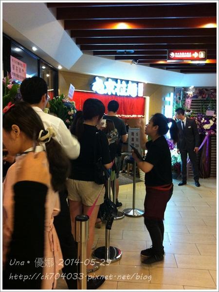 屯京拉麵台北凱撒店1
